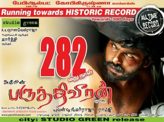 Paruthi Veeran (2007) HD DVDRip Tamil Full Movie Watch Online