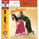 Raasaiya (1995) Tamil Full Movie DVDRip Watch Online