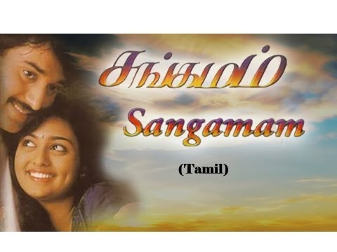 Sangamam (1999) Tamil Movie DVDRip Watch Online
