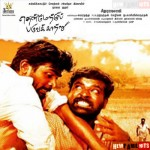 Thenmerku Paruvakaatru (2010) Tamil Movie DVDRip Watch Online