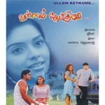 Ullam Ketkumae (2005) DVDRip Tamil Movie Watch Online