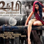 Urumi (2011) Tamil Full Movie DVDRip Watch Online