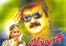 Vallarasu (2000) Watch Tamil Full Movie Online DVDRip