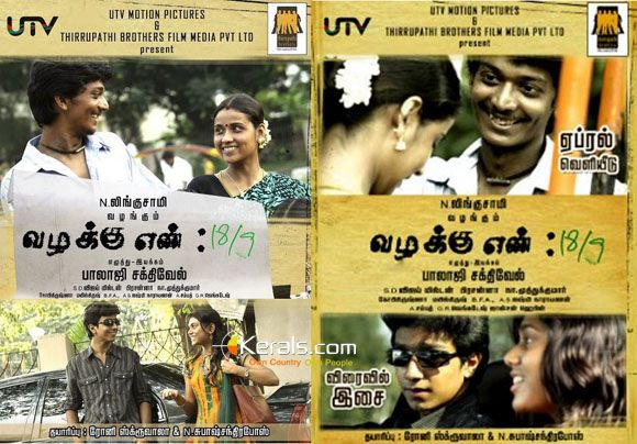 Vazhakku Enn 18/9 (2012) HD DVDRip Tamil Full Movie Watch Online