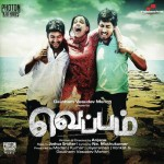 Veppam (2011) HD 720p Tamil Full Movie Watch Online