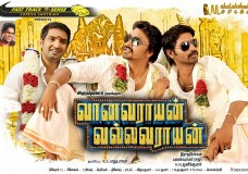 Vanavarayan Vallavarayan (2014) HD 720p Tamil Movie Watch Online