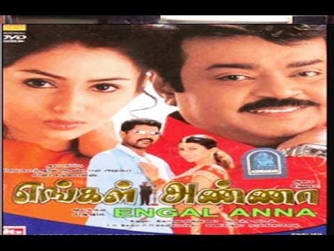 Engal Anna (2004) Watch Tamil Movie Online DVDRip