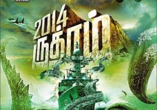 Bermuda Tentacles (2014) Tamil Dubbed Movie BRRip 720p Watch Online