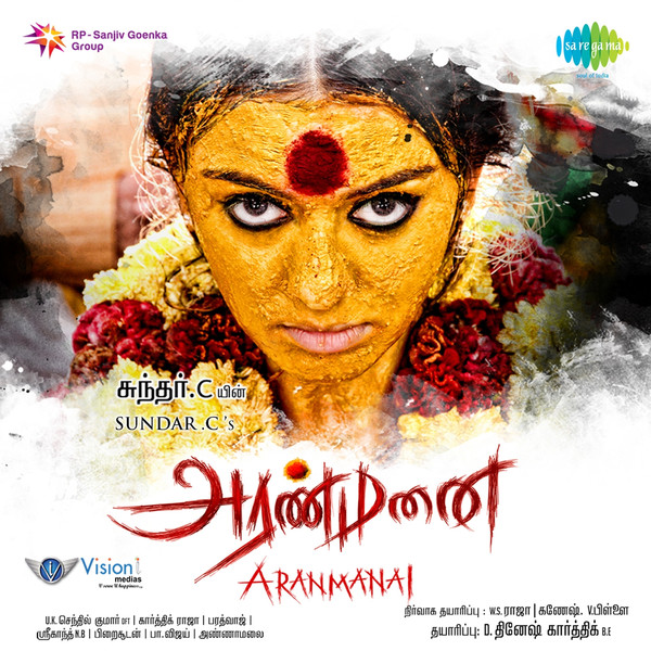 Aranmanai (2014) HD 720p Tamil Movie Watch Online