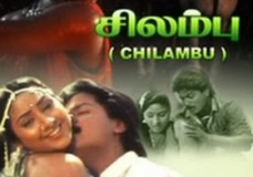 Chilambu (1986) DVDRip Tamil Full Movie Watch Online