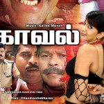 Kaaval (2011) DVDRip Tamil Full Movie Watch Online