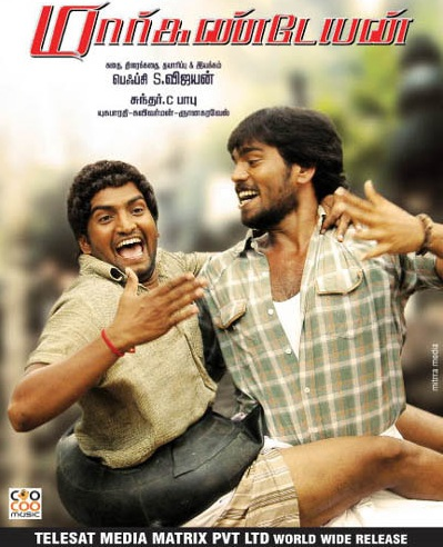 Markandeyan (2011) DVDRip Tamil Movie Watch Online