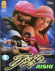 Rishi (2001) Tamil Movie DVDRip Watch Online