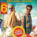 Varuthapadatha Valibar Sangam (2014) HD 720p Tamil Movie Watch Online