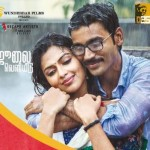 Velai illa Pattathari (2014) HD 720p Tamil Movie Watch Online