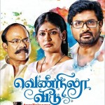 Vennila Veedu (2014) DVDRip Tamil Full Movie Watch Online