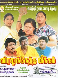 Viralukketha Veekkam (1999) DVDRip Tamil Full Movie Watch Online