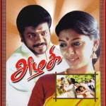 Azhagi (2002) Tamil Movie DVDRip Watch Online