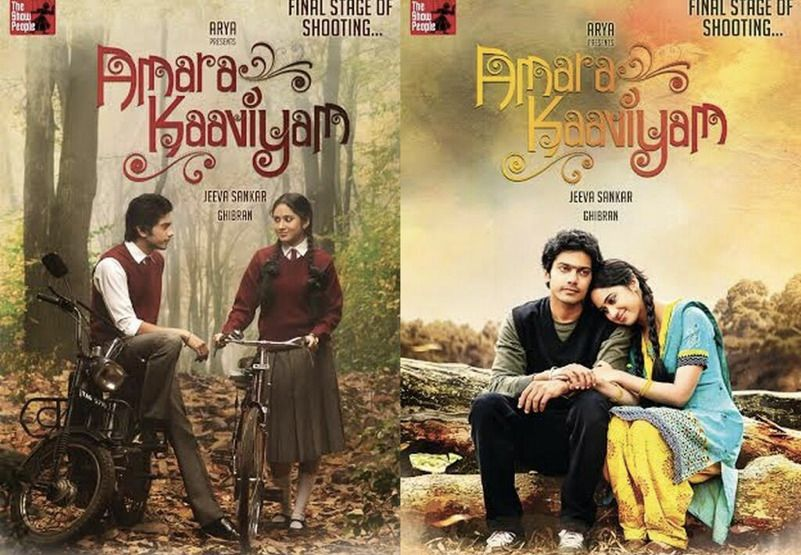 Amara Kaaviyam (2014) DVDRip Tamil Movie Watch Online HD