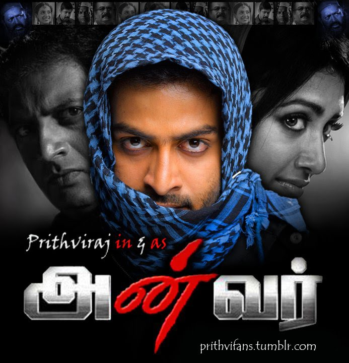 Anwar (2011) DVDRip Tamil Dubbed Full Movie Watch Online