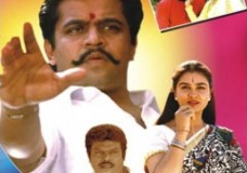 Ayudha Poojai (1995) Tamil Movie Watch Online DVDRip