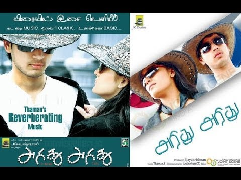 Aridhu Aridhu (2010) Tamil Movie Lotus DVDRip Watch Online