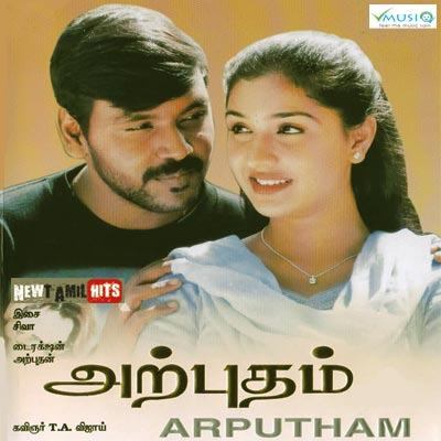Arputham (2002) Tamil Movie DVDRip Watch Online