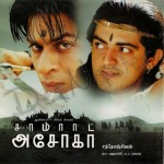 Asoka (2001) Tamil Dubbed Movie DVDRip Watch Online