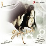 Ariyaan (2013) Tamil Full Movie Watch Online DVDRip