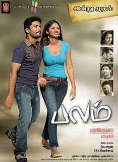 Balam (2010) Watch Tamil Movie Lotus DVDRip Online