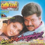 Bharathi Kannamma (1997) Watch Tamil Movie DVDRip Online