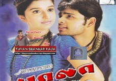 Bala (2002) DVDRip Tamil Full Movie Watch Online