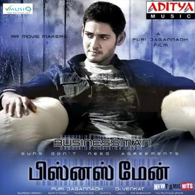 Business Man (2012) DVDRip Tamil Full Movie Watch Online