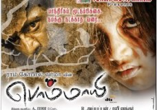 Bommaiye (2009) DVDRip Tamil Full Movie Watch Online