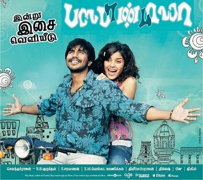 Bale Pandiya (2010) Tamil Movie Lotus DVDRip Watch Online