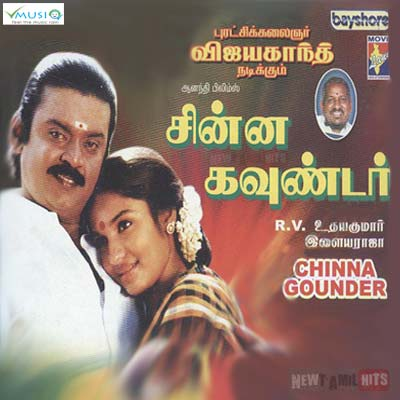 Chinna Gounder (1991) Tamil Movie DVDRip Watch Online