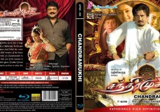 Chandramukhi (2005) DVDRip Tamil Movie Watch Online