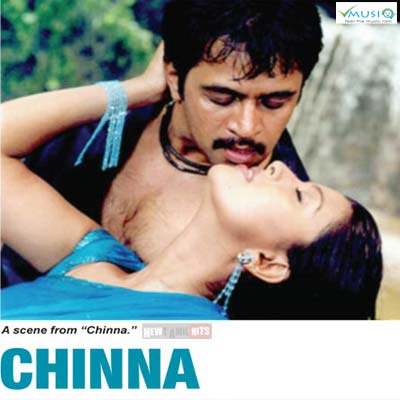 Chinna (2005) Tamil Movie DVDRip Watch Online