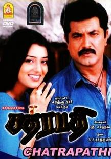 Chatrapathi (2004) Tamil Full Movie Watch Online DVDRip