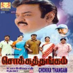 Chokka Thangam (2003) HD DVDRip 720p Tamil Movie Watch Online