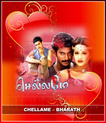 Chellame (2004) DVDRip Tamil Full Movie Watch Online