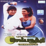 Chembaruthi (1992) Watch Tamil Full Movie Online DVDRip