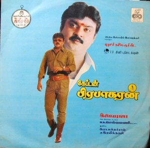 Captain Prabhakaran (1991) DVDRip Tamil Movie Watch Online