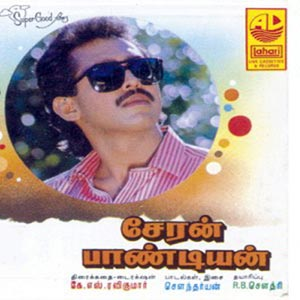 Cheran Pandiyan (1991) Tamil Movie Watch Online DVDRip