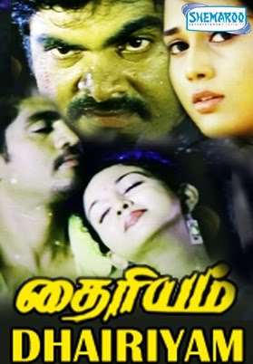 Dhairyam (2010) Tamil Full Movie DVDRip Watch Online