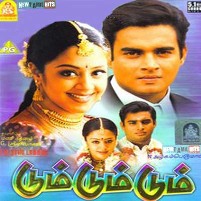 Dum Dum Dum (2001) DVDRip Tamil Full Movie Watch Online