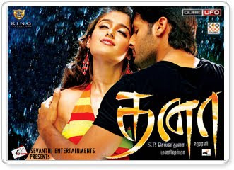 Dhana (2010) Tamil Full Movie DVDRip Watch Online