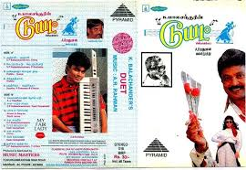 Duet (1994) Watch Tamil Movie DVDRip Online