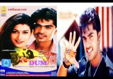 Dum (2003) Tamil Movie DVDRip Watch Online