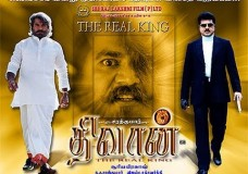 Diwan (2003) DVDRip Tamil Full Movie Watch Online